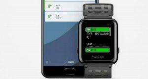 Xiaomi WeLoop Hey 3S 2