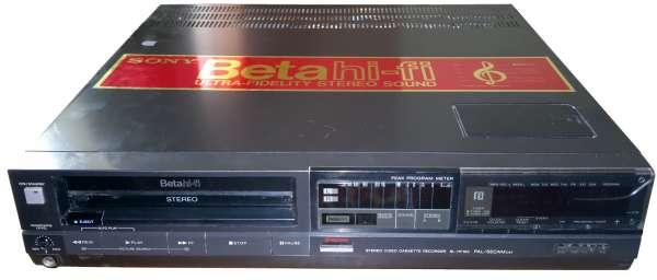 BetaMax Los 9 fracasos tecnológicos más sonados